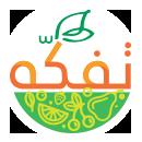 tafkah